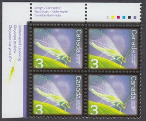 Canada - #2235 Golden-eyed Lacewing Insect Plate Block  - MNH