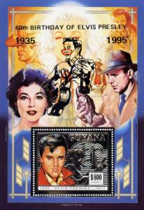 Guyana 1995 ELVIS PRESLEY Silver foil s/s Perforated Mint (NH)