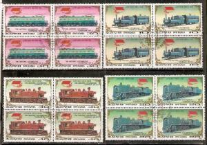 DPR Korea 1988 Historical Locomotives Transport Train Railway 4v Sc 2787-90 C...