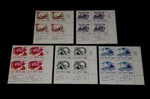 ISRAEL, #394-398, 1969, NOAH'S ARC, TAB BLOCKS OF 4, SET/5, MNH, NICE! LOOK!!