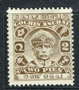 INDIA COCHIN; 1934 local Raja Varma issue Mint hinged 2p. value