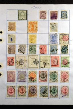 112 Many Older Iran Stamps on Homemade Album Pages