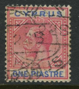 Cyprus 1921 1 piastre rose & ultra CDS used