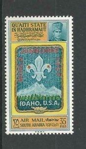 1967 Qu'aiti Hadhramaut Boy Scout World Jamboree
