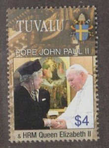 Tuvalu Scott #971 Stamp - Mint NH Single