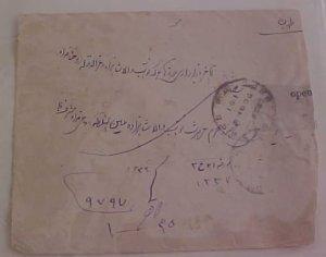 IRAN #83 cat.$45.00 BOURIVH B/S HIMAN