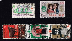 UK STAMP CHINA HONG KONG USED STAMPS COLLECTION LOT #S3