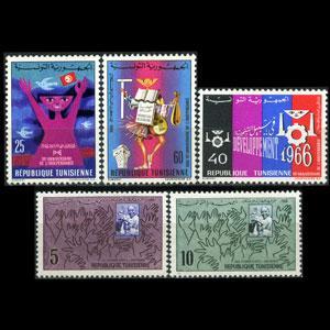 TUNISIA 1966 - Scott# 459-63 Indep.10th. Set of 5 LH