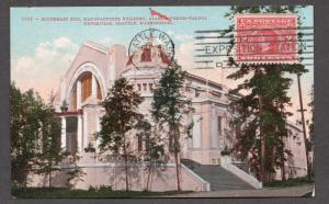 **US 1909 Alaska Yukon Pacific Expo Post Card #4, SC# 370, CV $65.00