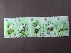 SEYCHELLES # 468-MINT NEVER/HINGED----STRIP OF 5----1981