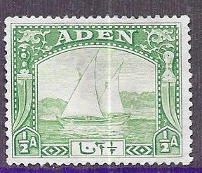Aden #1 1/2a  green   (U) CV $2.50