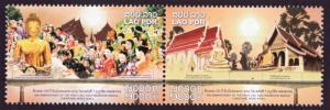 375 - Laos 2014 YT 1843/1844 Mi# 2256/2257 MNH