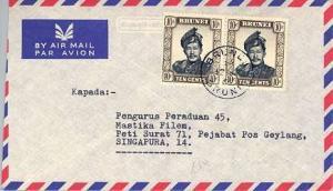 Brunei 10c Sultan Saifuddin (2) 1966 Brunei, Brunei Airmail to Singapore.  Re...
