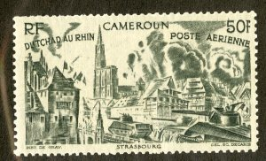 FRENCH CAMEROUN C14 MH SCV $2.75 BIN $1.25 PLACE