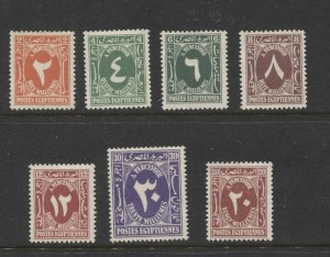 STAMP STATION PERTH - Egypt #J31,J32,J35,J36,J38,J38A,J39 Postage Due MVLH