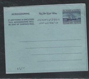 KUWAIT  COVER (P1404B) 40NP BOAT AEROGRAM   UNUSED