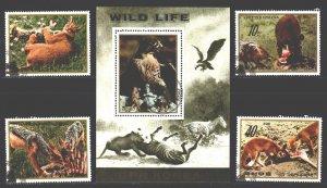 North Korea. 1984. 2510-13, bl187. Mammals fauna. USED.