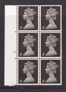 GB 1968 4d Machin Olive-Brown 2 Phos. Bands Cylinder Block 14 SG 731eav U12 MNH