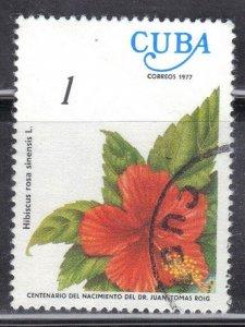CUBA SC# 2140   **USED** 1977  FLOWER    SEE SCAN