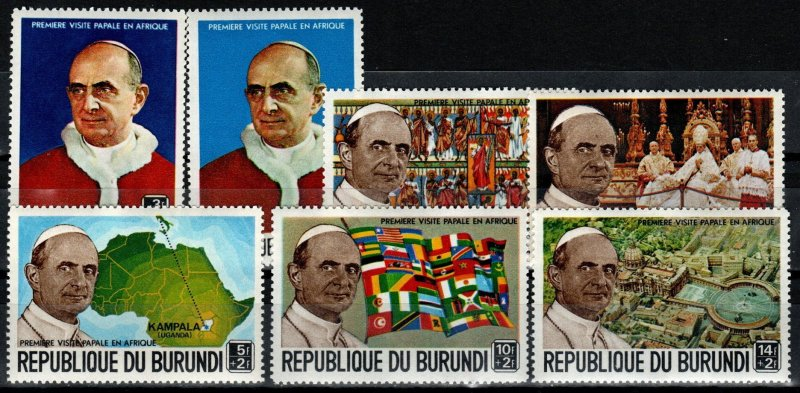 Burundi #B38-44  MNH CV $6.60 (X8375)