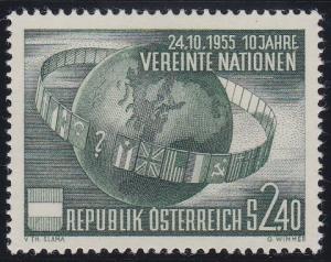 Austria 608 MNH (1955)