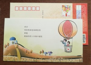 Hot balloon,China 2013 memory of autumn lovers advertising pre-stamped card