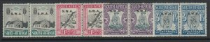 South West Africa, Scott B1-B4 (SG 92-95), MLH