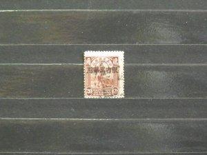 4235   China - Manchuria   Used # 15   Reaping Rice     CV$ 3.50
