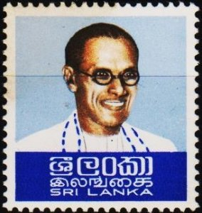 Sri Lanka. 1974 15c  Missing Value. Stained. Unmounted Mint