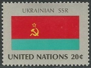 United Nations 358 New York Ukrainian SSR Flag 20c single MNH 1981