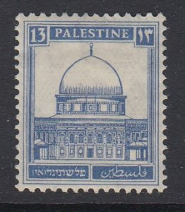 Palestine Sc 74, MHR
