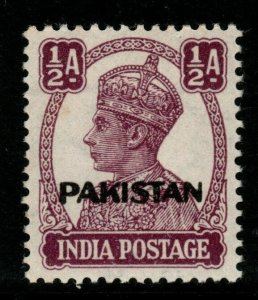 PAKISTAN SG2 1947 ½a PURPLE MTD MINT