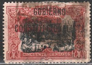MEXICO 536, 50c CORBATA & $ REVOLUTIONARY OVERPRINTS USED. F-VF. (1531)