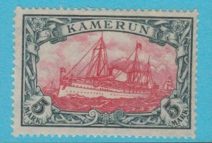 CAMEROUN 25 MINT LIGHTLY HINGED OG NO FAULTS EXTRA FINE