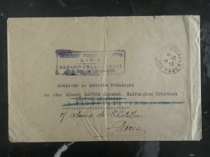 1922 French Army Mission in Palestine Stampless cover to France