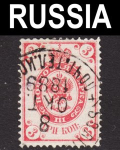 Russia Scott 33 horizontal laid paper VF used. Splendid SON cds.