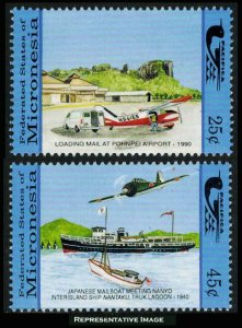 Micronesia Scott 122-123 Mint never hinged.