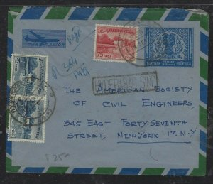 PAKISTAN  COVER (PP1404B) 1964 50P PSE+75P+25PX2 A/M TO USA