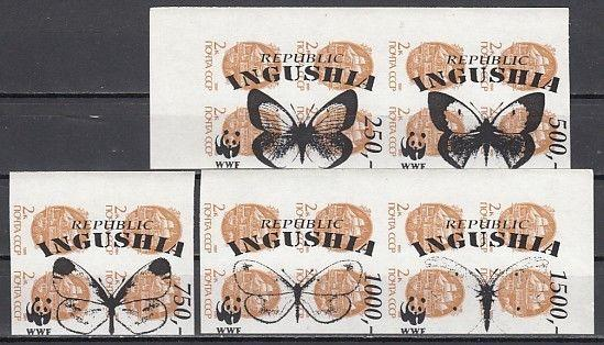 Ingushetia, 1996 Russian Local. Butterflies o/printed on 5 IMPERF values.