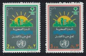 Saudi Arabia World Health Day 2v 1996 MNH SG#1901-1902