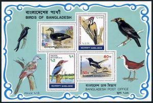 Bangladesh 224a,MNH.Michel Bl.10.Birds 1983:Copsychus saulari,Halcyon smyfnensis