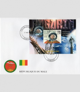 Mali 2011 SPACE Yuri GAGARIN s/s Imperforated in official FDC