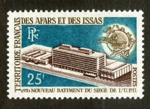 AFARS & ISSAS 337 MNH SCV $2.75 BIN $1.50 BUILDING
