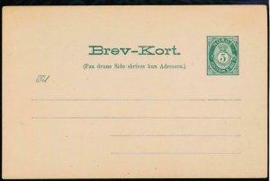 NORWAY Mi. P34 POSTAL STATIONERY POSTAL CARD 5o BLUE GREEN