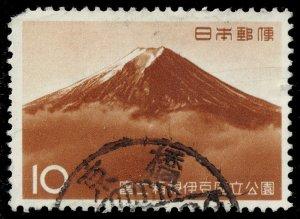 Japan #743 Mt. Fuji from Mitsu Pass; Used