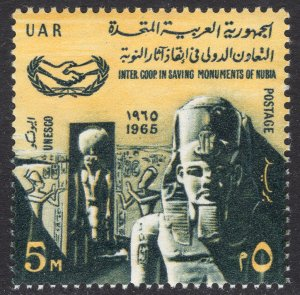 EGYPT SCOTT 681