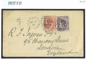 W519 1894 AUSTRALIA VICTORIA Casterton/London {samwells-covers}