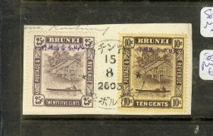 BRUNEI JAPANESE OCCUPATION (P1912B) 10C+25C PIECE SGJ11+14   VFU