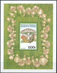 [I945] Comoros 1999 Mushrooms good sheet very fine MNH