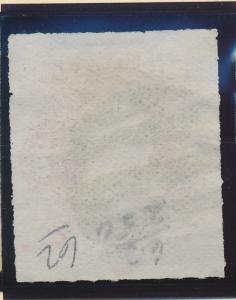 Brazil Stamp Scott #62, Used - Free U.S. Shipping, Free Worldwide Shipping Ov...